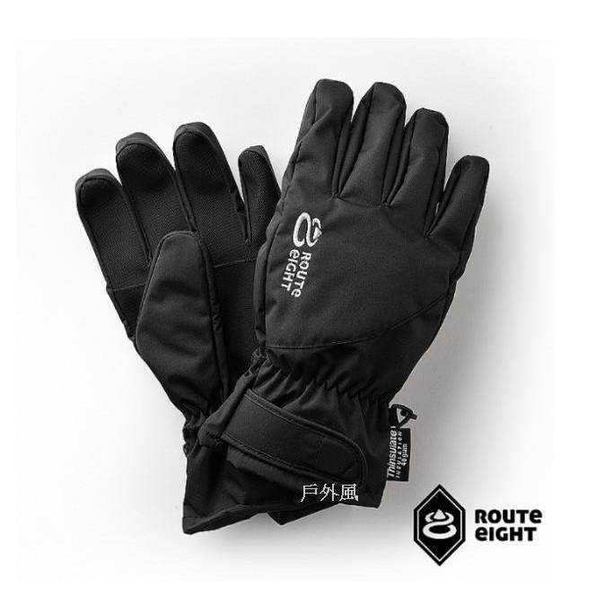 Route 8 八號公路 Kreate 3M 防水保暖手套/黑色
