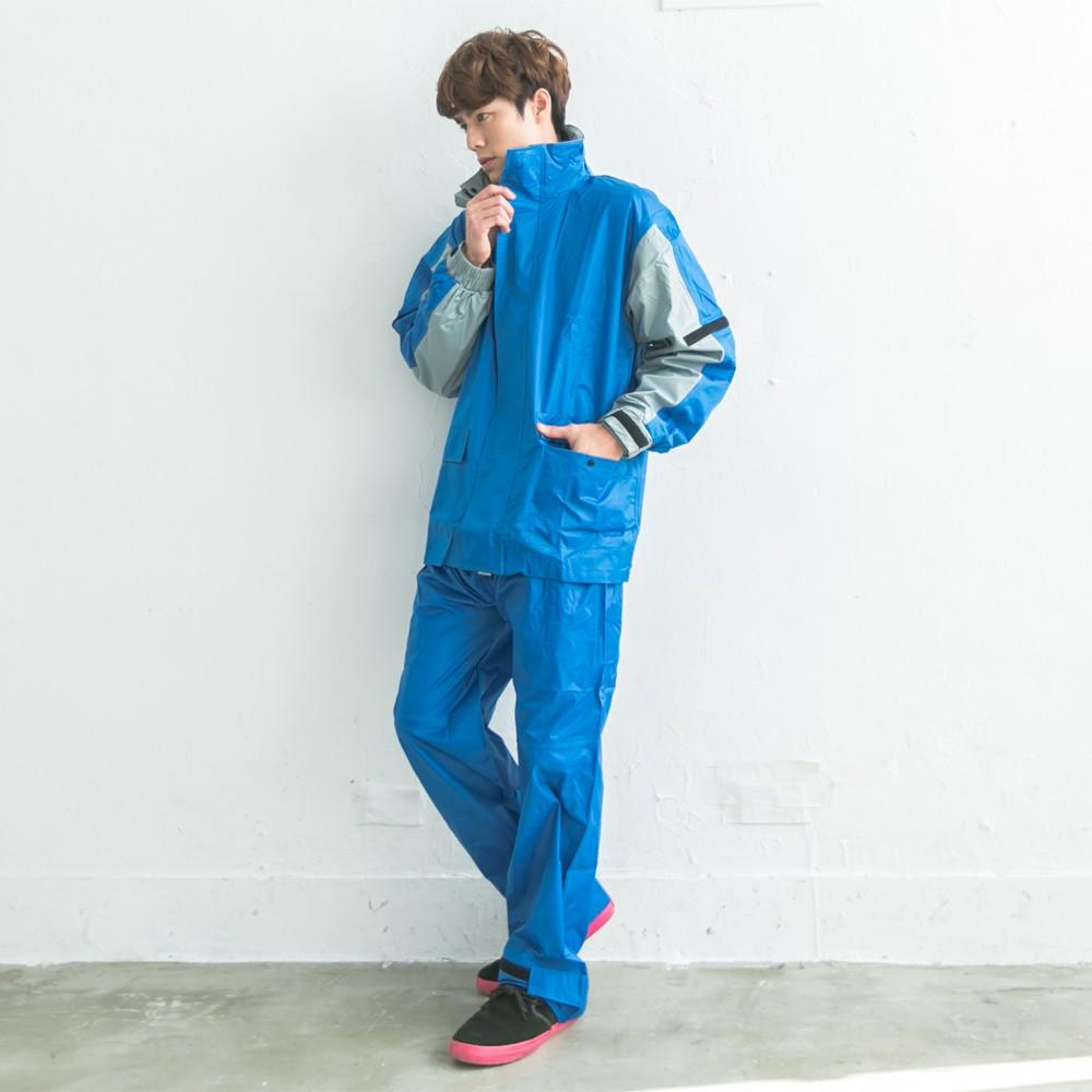 BrightDay勁馳兩件式風雨衣-藍/灰