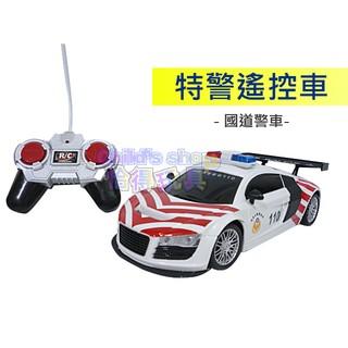 1/ 18 1:18 仿奧迪R8警車 國道警車 110警車 繁體版包裝 ST玩具 台中市