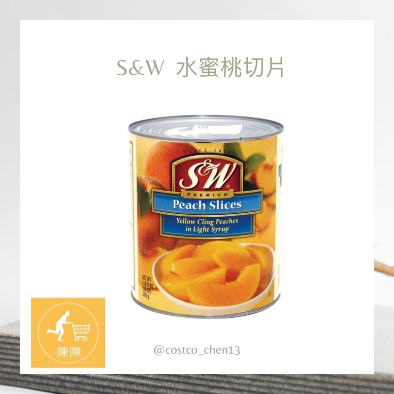 好市多代購 Costco S&W 水蜜桃切片*3公斤