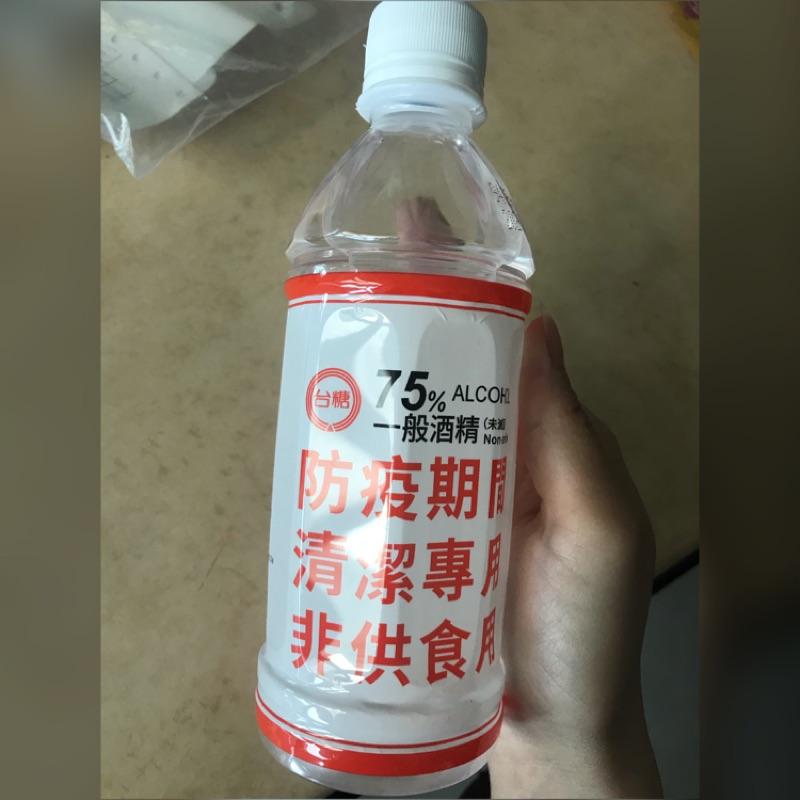 台糖 防疫期清潔專用 75%酒精