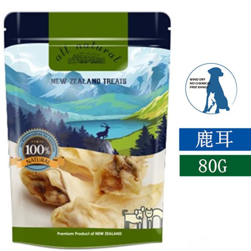 100% 天然紐西蘭寵物點心鹿耳-80G-昱碩