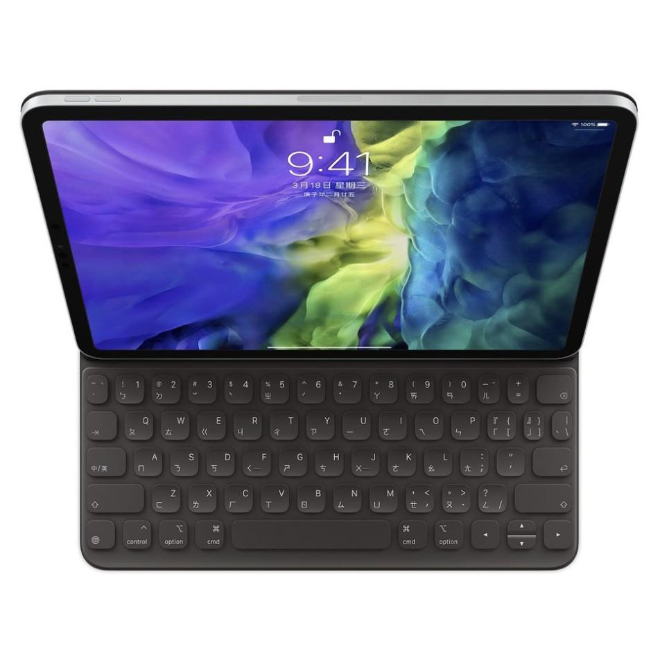 聰穎鍵盤 2018 iPad Pro11 12.9 iPad Air4 福利機 二手機 最低價