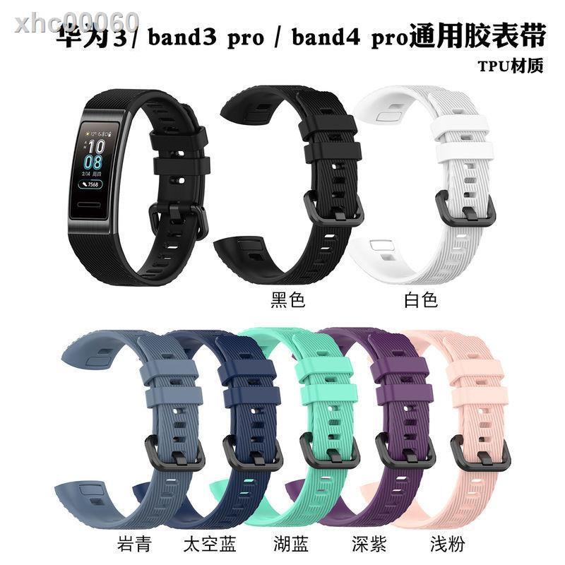 【現貨】卍▦❍華為手環3/band3pro/4pro表帶TER-B09/TER-B29S硅膠NFC版替換腕帶