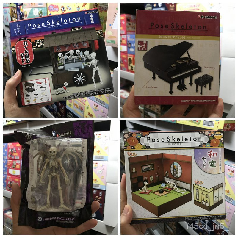 【工廠直郵~】Re-ment食玩rement惡魔骷髏關東煮屋台車和室鋼琴潮玩微縮場景