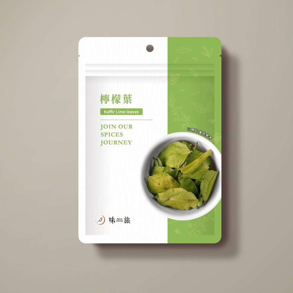 【味旅嚴選】|檸檬葉|南洋料理|20g【A110】
