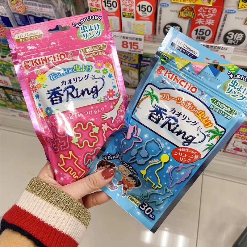 【限時免運】日本原裝正品 金鳥 金雞 KINCHO 防蚊手環30入果香(藍)、新包裝花香(粉) 兒童孕嬰必備防蚊環