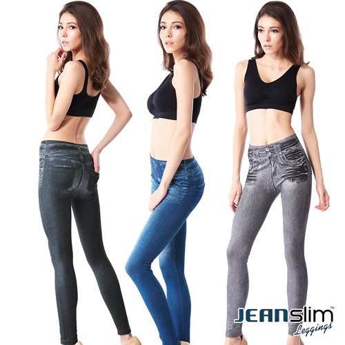 【Jean Slim】單寧俇潮 德國釋壓刷絨顯瘦褲(現貨速發)