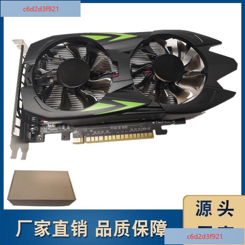 特價全新電腦顯卡GTS450 1GB遊戲辦公一體機適用 DDR5 128BIT PCI-E
