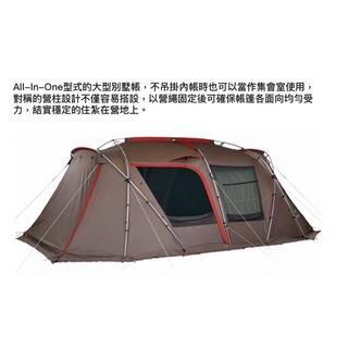 *snow peak   5-6人豪華別墅帳 TP-671 帳篷(含原廠頂布 原廠地布 桃園市