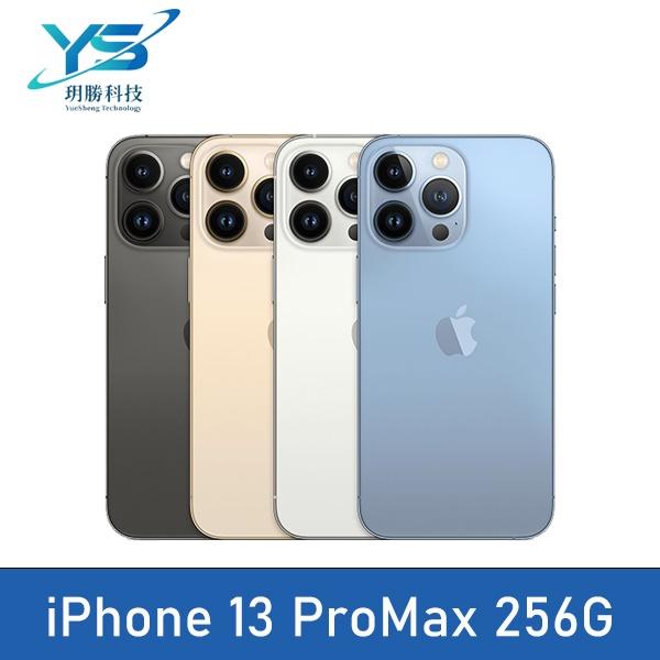 Apple iPhone 13 Pro Max 256G 256GB  天峰藍 石墨 金 銀 玥勝 現貨 + 預購