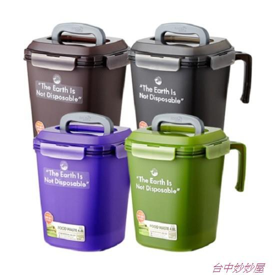 【台中妙妙屋】✦韓國正品代購✦ LOCK LOCK 樂扣樂扣 廚餘回收桶 廚餘桶 菜渣回收桶 1.5L 3L 4.8L
