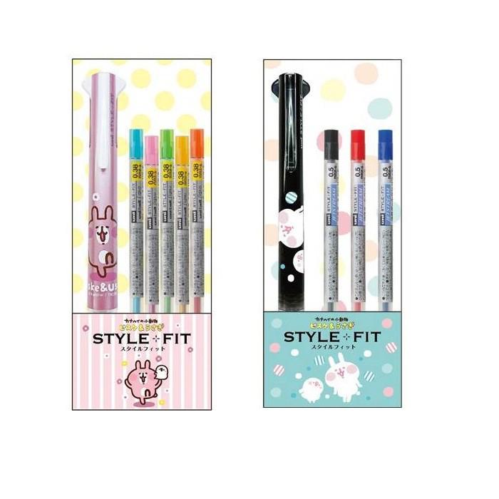 【莫莫日貨】全新 現貨 Uni 三菱 Style fit 卡娜赫拉的小動物 限定版 三色/五色筆管 附筆芯 (共2款)