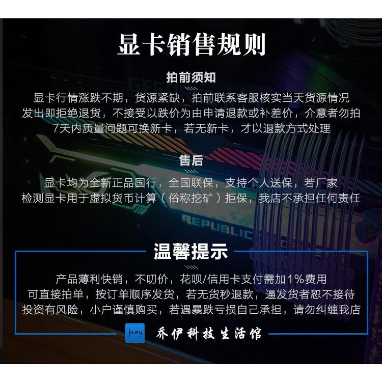 顯示卡✣▫華碩猛禽 ROG RTX3060/3070TI/3080TI/3090/ TUF 七彩虹IGAME火神