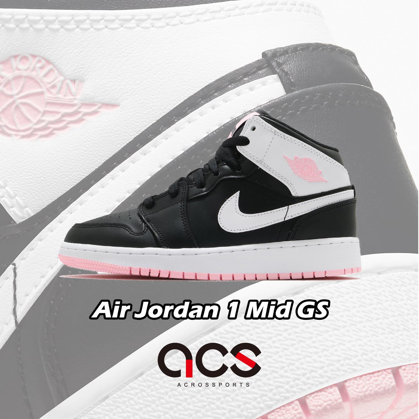 Nike Air Jordan 1 Mid GS 黑 白 粉紅 熊貓 大童鞋 喬丹 女鞋【ACS】 555112-061
