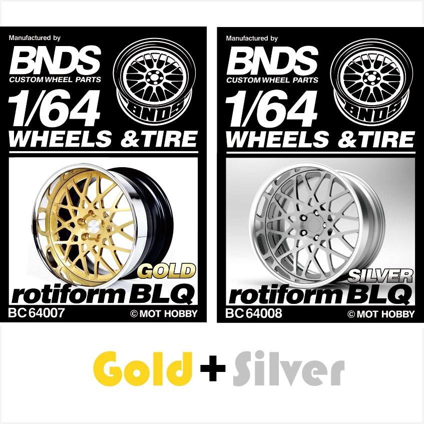 1/64 改裝輪胎 BNDS BC 64007 / 64008 合金輪殼 輪罩蝕刻片 無紋輪胎 4顆裝 金色/銀色