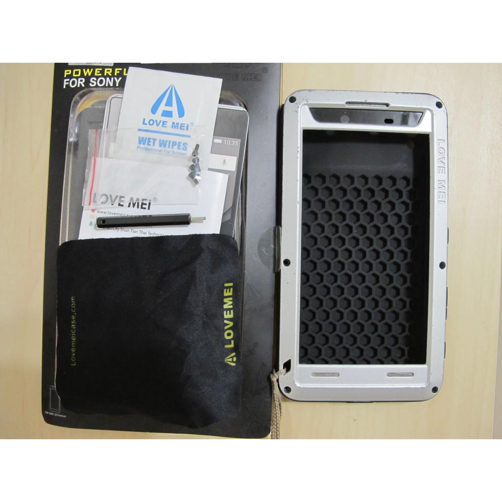 萊爾富免運倒數 Lovemei 銀 sony Z5 premium 軍規 三防 手機殼 送Ringke二手透明殼