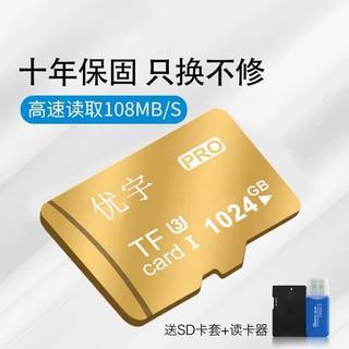 台灣現貨 原廠正品 行動硬碟1024GB內存卡512GB手機tf卡256GB閃存128GB通用64G  1TB 隨身碟