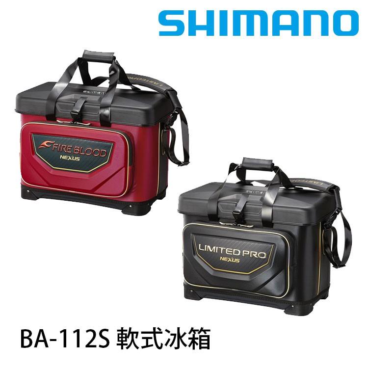 SHIMANO BA-112S 軟式冰箱  [漁拓釣具][黑 紅]