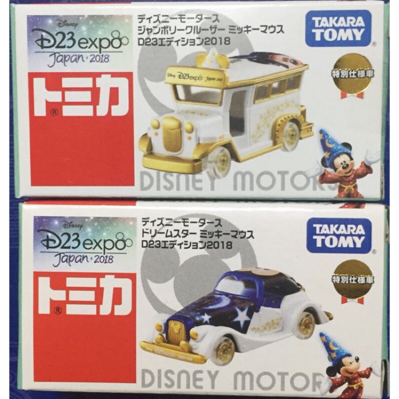 TOMY TOMICA DISNEY 東京 迪士尼 D23 EXPO JAPAN 2018 魔法 米奇 魔法米奇
