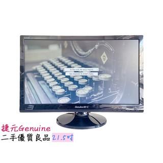 【二手液晶螢幕顯示器】捷元Genuine 21.5吋『GL221Q』 桃園市