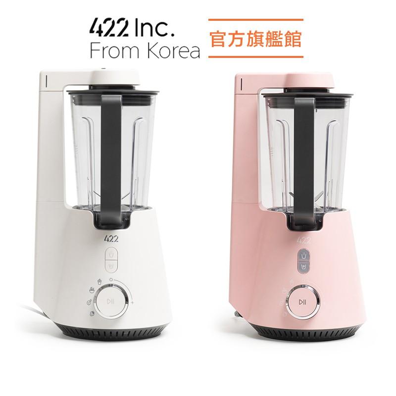 【韓國 422Inc】 真空破壁調理機VBL15L  白/粉 二色|原廠保固一年|官方旗艦店