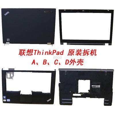 🌸🌸台灣現貨免運喔🌸🌸 【現貨】【速發】聯想ThinkPad T410S T420S T430S X220外殼