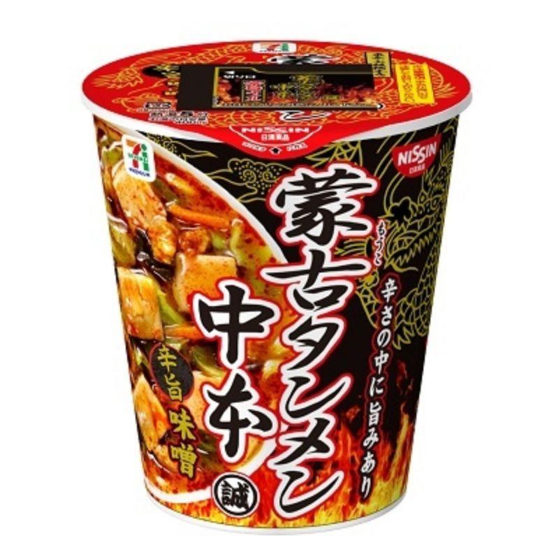 日本7-11限定 中本 蒙古泡麵 辛旨 味噌 杯麵 現貨在台