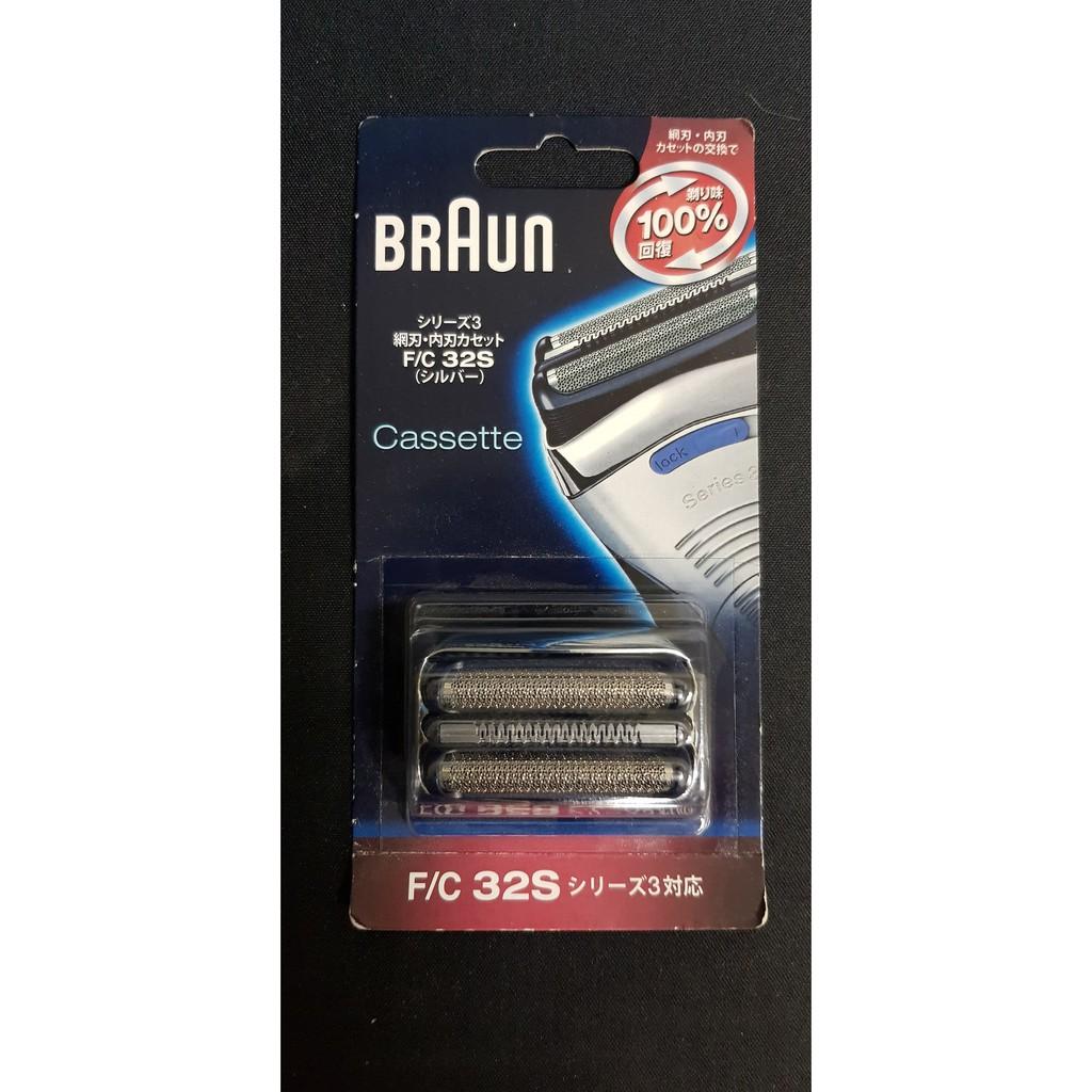 BRAUN 德國 百靈 刮鬍刀 刀頭 刀網 3系列專用 3Series 專用 F/C-32S