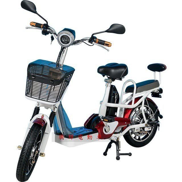 [騰輝 電動車]台北士林石牌 地區 -  16吋48V電動親子腳踏車-電動自行車-國民旅遊卡特約商