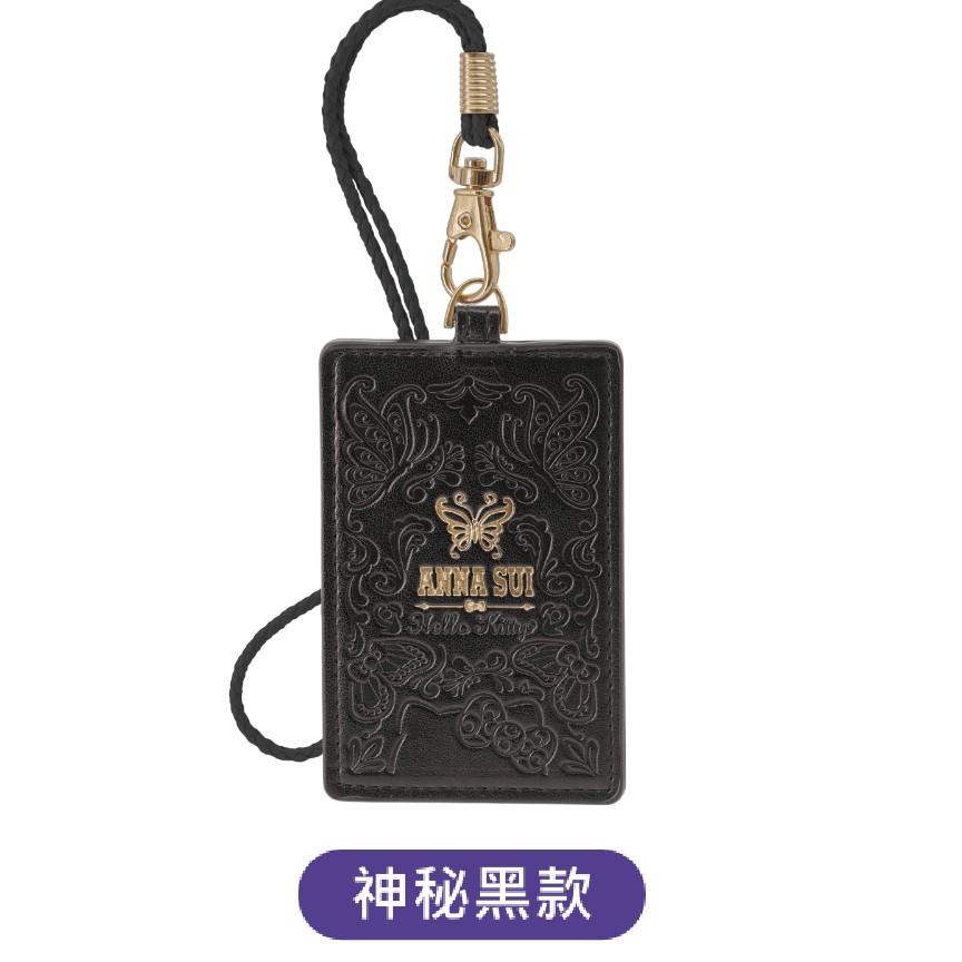 現貨 7-11 KITTY 證件夾 皮革證件套 黑色 神秘黑 款 時尚聯盟 ANNA SUI 三麗鷗 掛繩 卡套