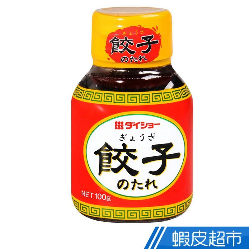 日本 第一 餃子沾醬 香醇美味的日式沾醬 現貨 蝦皮直送