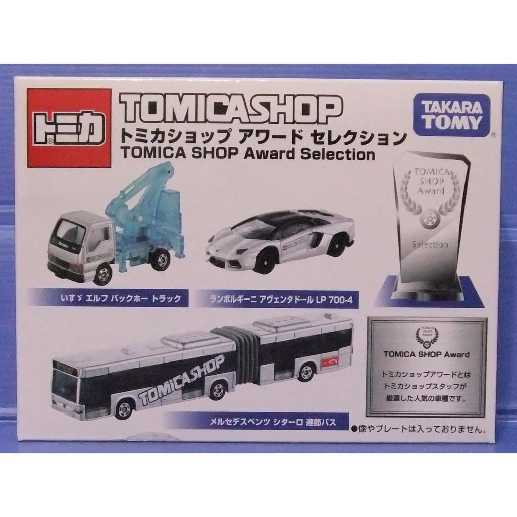 特價~非賣品現貨~TOMICA合金車 tomica SHOP限定 600集點 藍寶堅尼 巴士