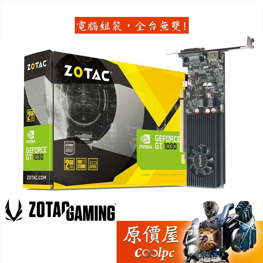 ZOTAC索泰 GT1030 2GB GDDR5 Low Profile 顯示卡/原價屋【P10300A-10L】