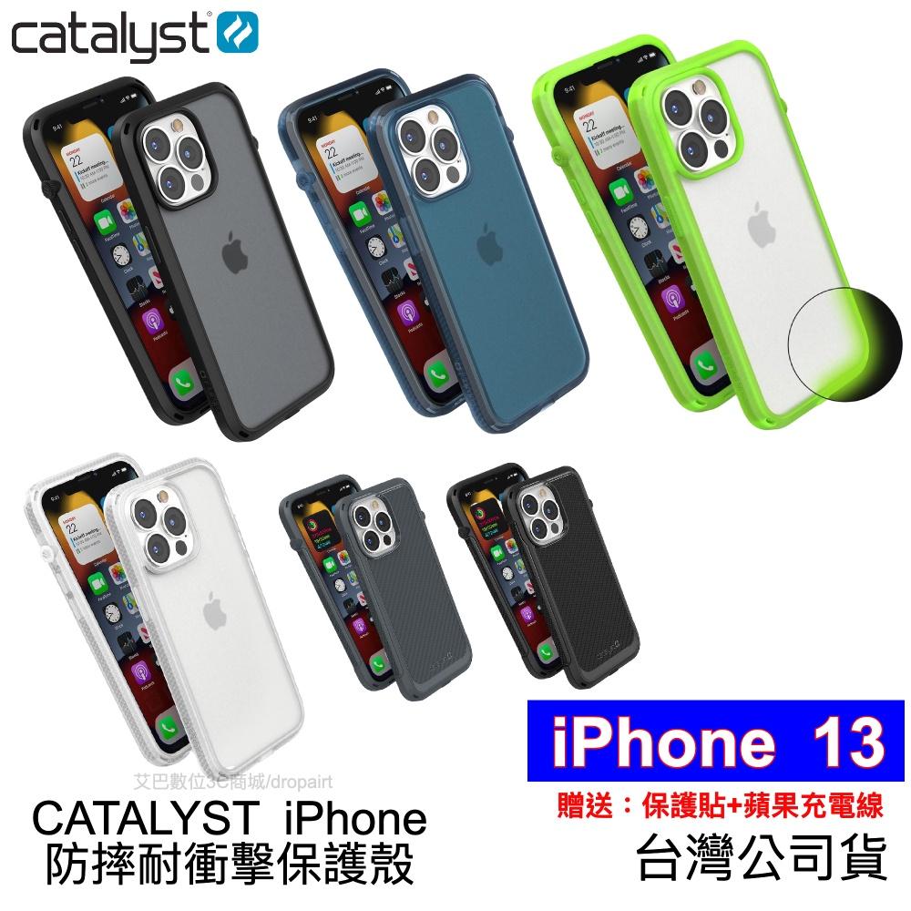 CATALYST iPhone 13 12 11 Pro max MagSafe 防摔 耐衝擊 保護殼 防滑 公司貨