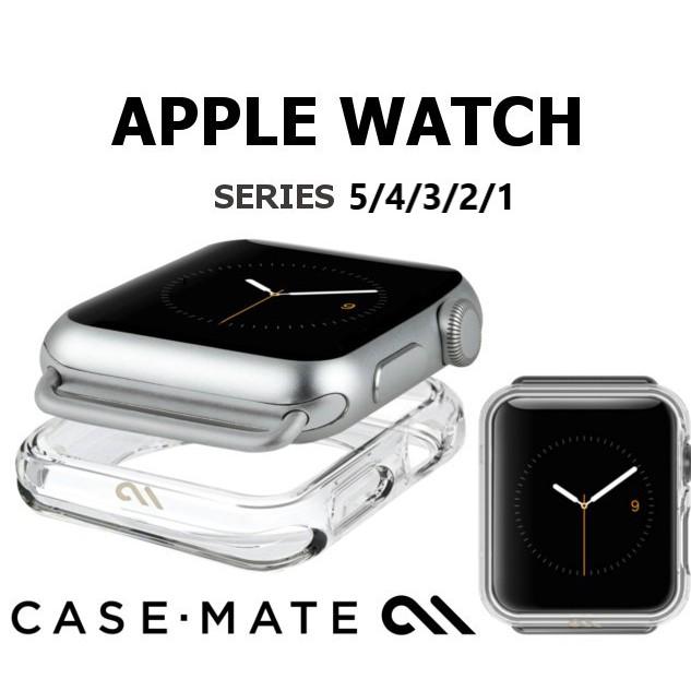 CASE●MATE Apple Watch 38/40/42/44mm Naked Tough透明裸感防摔保護殼