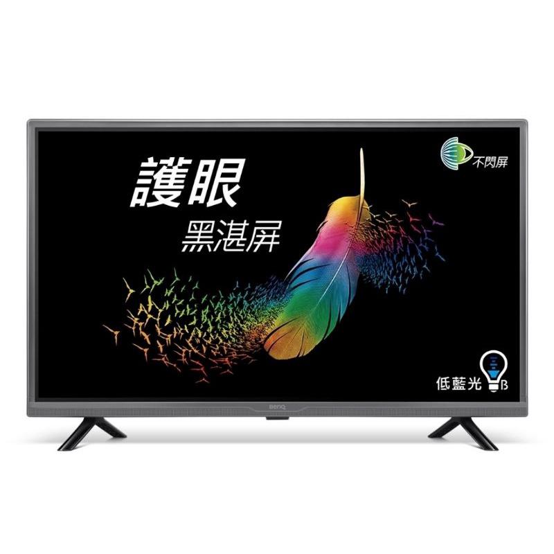BenQ 32吋 C32-310 電視 先確認庫存 送HDMI