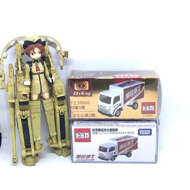 (姆仔fun玩具)多美 tomica 黑松沙士車 沙士車 套組 禮盒 7-11 711 70週年 貨車 黑貓 宅急便
