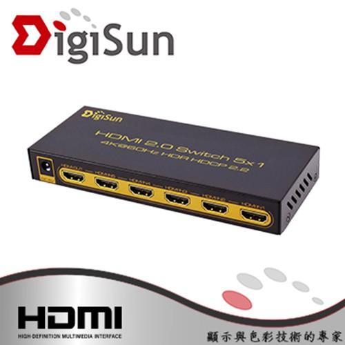 UH851 4K HDMI 2.0 五進一出影音切換器