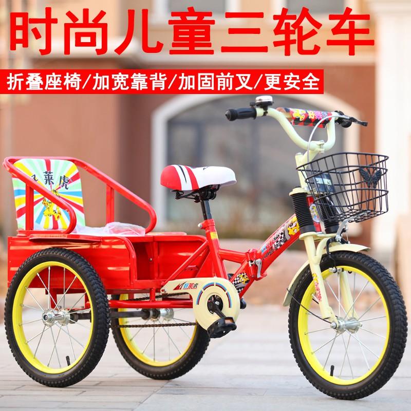 兒童折疊三輪車雙人帶人鐵斗3-10歲寶寶童車玩具充氣輪腳踏自行車【愛寶貝】