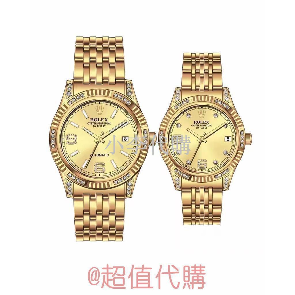 勞力士綠水鬼腕錶勞力士黑水鬼手錶勞力士金錶勞力士金鬼藍鬼潛航者系列 帶鑽情侶對錶 金色對錶