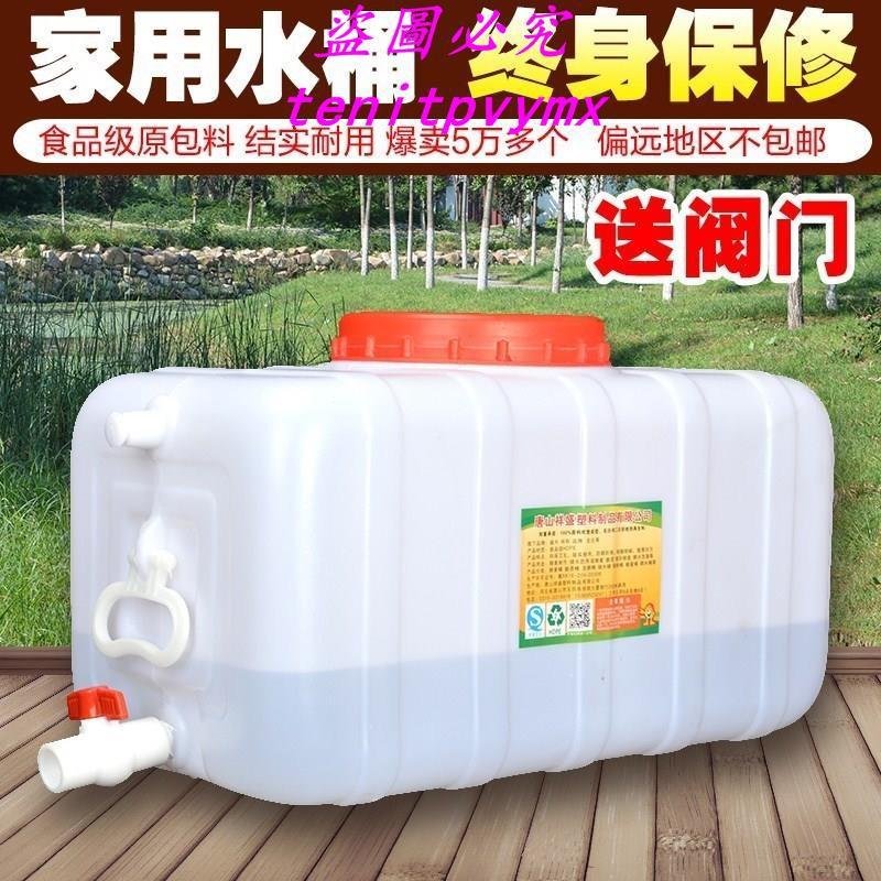 特大透明臥式不繡鋼儲水箱儲水桶小型家用水產帶蓋大型蓄水