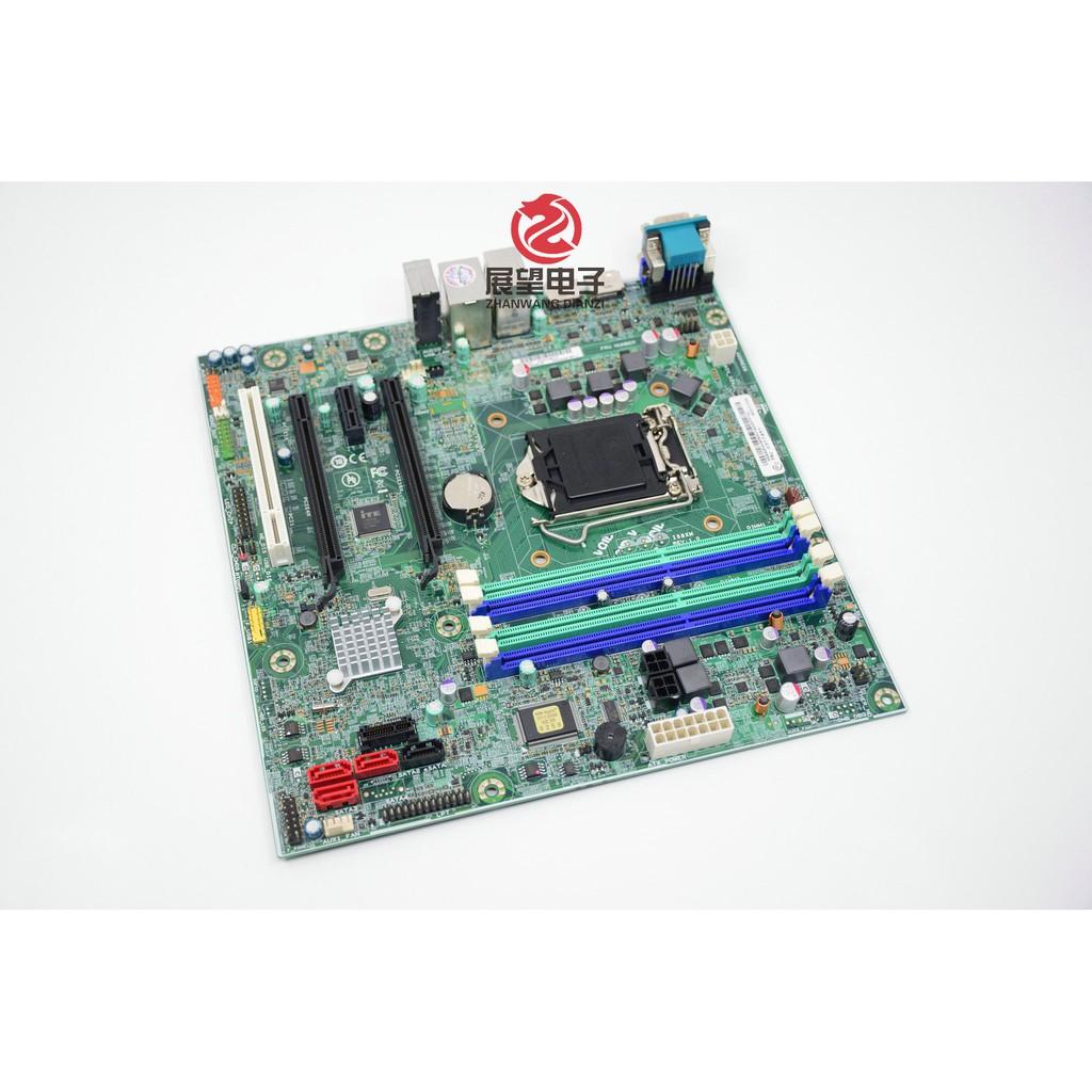 全新聯想ThinkCentre M93 M93P主板IS8XM Q87芯片0