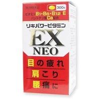 🐽茱莉亞代購🐽***日本直送*** 日本原裝正品 米田合利他命 EX NEO 300錠/270錠