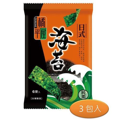 橘平屋調味6束海苔/4.8g X3包【愛買】