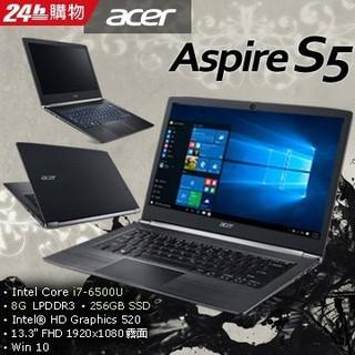 毛怪下標 可分期或現金再折扣 acer S5-371 76TZ i7+256GSSD+8G UX410UQ 台南市