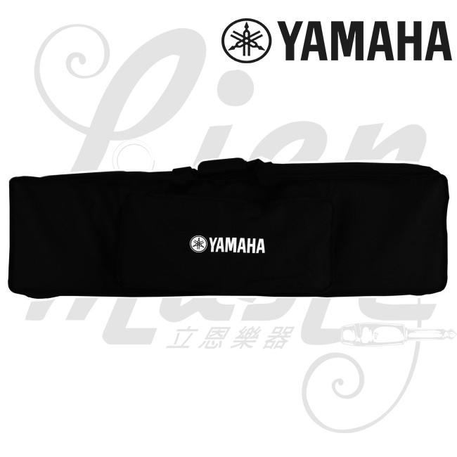 『立恩樂器』電鋼琴袋 YAMAHA 原廠琴袋 88鍵 適用 88KEYBAG 台灣製 P45 P125 FP30FP10