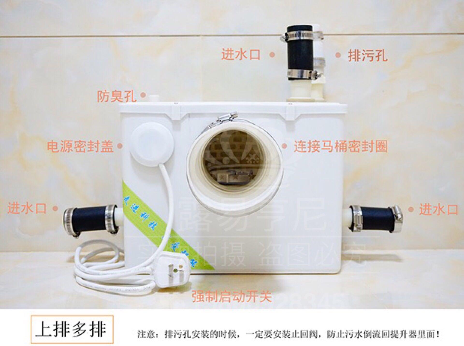 新品速發地下室電動污水提升器墻排電動粉碎馬桶坐便器污水泵電動化糞器