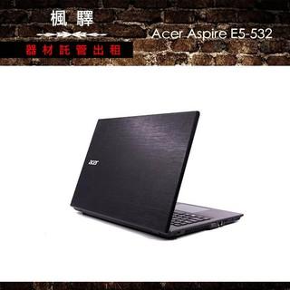 楓驛@Acer Aspire E5 532 15吋四核獨顯筆電 台北市