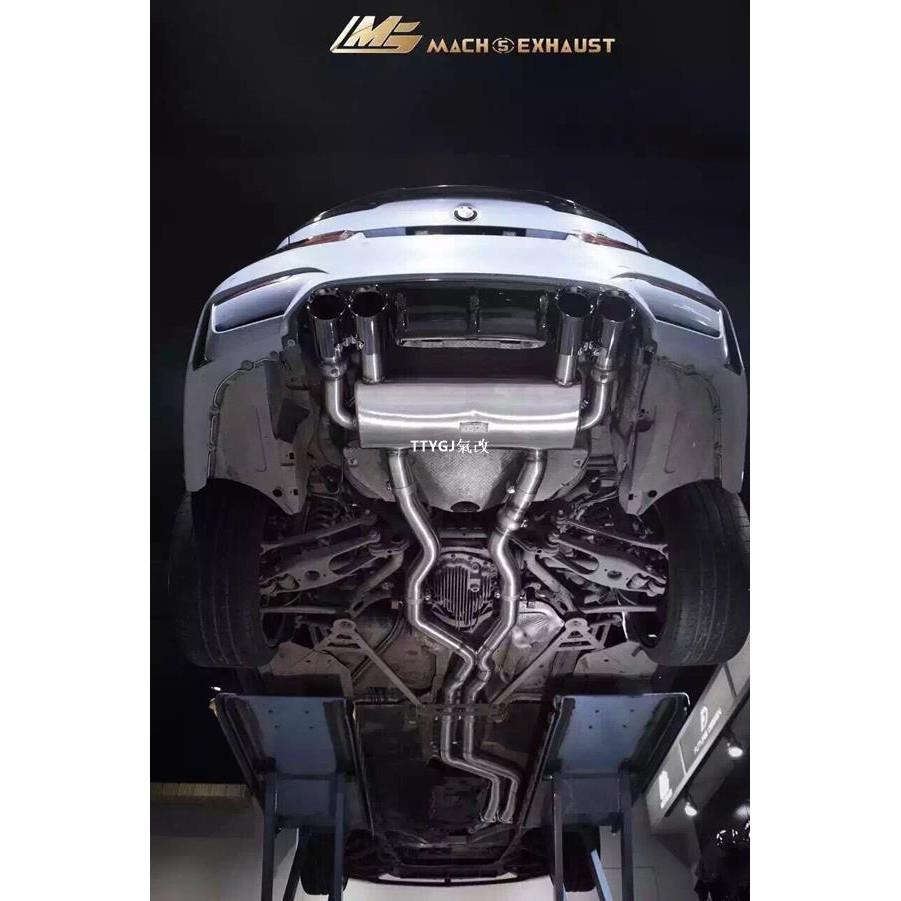 BMW3系 F80 F82 M3 M4 改裝 MACH5 閥門排氣 中尾段